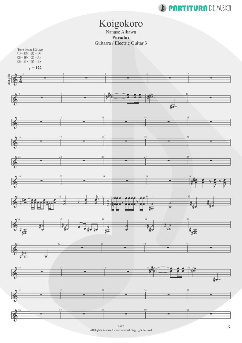 Partitura de musica de Guitarra Elétrica - Koigokoro   Nanase Aikawa   Paradox 1997 - pag 1