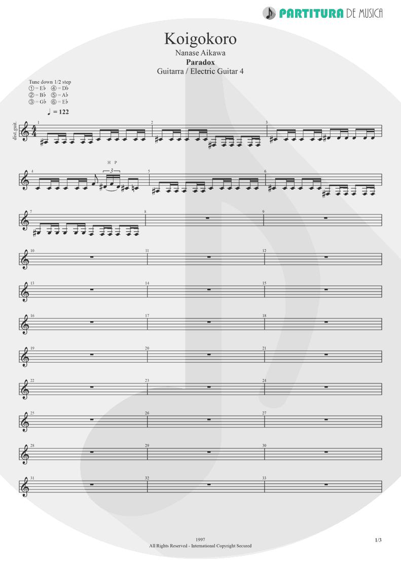 Partitura de musica de Guitarra Elétrica - Koigokoro | Nanase Aikawa | Paradox 1997 - pag 1